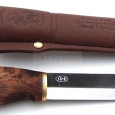 Jatagan: nůž